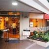 神奈川県: ティーハウスマユール宮崎台店