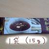 ダムトの双和茶を飲んだ感想【韓国の伝統茶】
