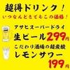 【オススメ5店】鹿嶋・鉾田・茨城県南部他(茨城)にある串揚げが人気のお店