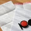 断捨離で書類を捨てる!基準を2つ作るだけで誰でも簡単に断捨離できる!
