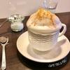 【北区】カフェパサパ。北18条駅近の大人カフェ。ジャズと共に上質なコーヒーを楽しんで。