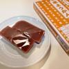 福井『御菓子司 榮太樓』水ようかん。東京で見たのは初めてかも!? 老舗和菓子屋の冬の味。