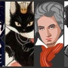 宝塚歌劇〜実在の登場人物を年代別に分けてみる〜誰と誰が同年代?