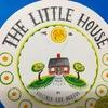 子供たちに読み聞かせをしたい英語の絵本「The little house」