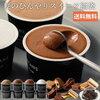 横浜チョコレートのバニラビーンズさんの100個限定福袋