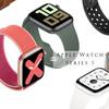【Apple Watch Series 5】Series 4ユーザーが最新アップルウォッチを買うべきか?