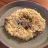 リゾット レシピ お米から作るフライパン一つで出来る簡単レシピ