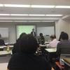 日本版グラミン銀行「グラミン日本」の立上げに向けたワークショップ