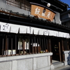 【夫婦旅行】埼玉川越市小江戸横町&菓子屋横町散策!