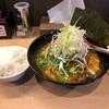 「らーめん麺GO家」超山椒