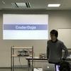 第3回 CoderDojo 調布を開催しました