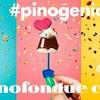 今年もピノフォンデュカフェが東京と大阪で期間限定開催!