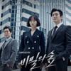 Netflixで見られる、本当に面白い韓国ドラマ5選!