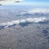 東京の遠くまで見ようとして思ったこと