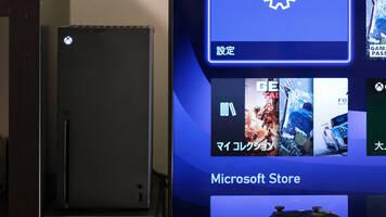 「Xbox Series Xを買うべきか」は、Game Passをどれだけ信じるかで決める