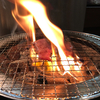 炭火網焼きde美味しく焼肉を ∴ 味覚園 札幌北口店