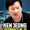 『ケン・チョンの幸せだよホー』(Ken Jeong: You Complete Me, Ho)感想