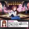 (2014年3月)「大合奏!アイドルシンフォニー」での琴葉