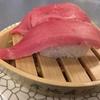 まわるまわるよ お寿司はまわる♪ ∴ 回転寿司 北海道四季彩亭