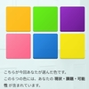 色で心を癒す。色彩セラピー自分カラー診断