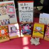 鎌倉 ラフォレ・エラ・ターブル & 花ごころ
