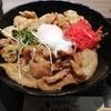 三越前ランチ ふらのの豚丼は美味しいのに、北海道に豚肉のイメージがないのは何故だろう。