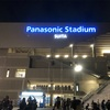アンフィールドの収容率は98%!吹田スタジアム観戦から見たサッカー文化の違い
