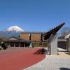 富士自然教育センター:FNECの春