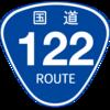 国道101号~200号
