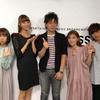 【10月7日】『ナナイロ~FRIDAY~』プレイバック! 153