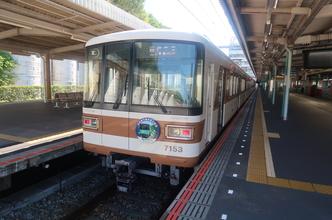 【市営化で運賃半額】神戸市営地下鉄北神線乗車記