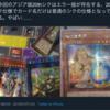 【遊戯王】噂のアジア20thシクのエラーカードを再現してみた【一部観覧注意】