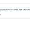 Azure App Services(PHP)でLINE BOTを作ってみた