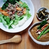 胃もたれしません!!油も肉も不使用の旨みたっぷり野菜カレー