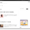 芦田愛菜 新曲「雨に願いを」公式YouTube動画 日本語 PV/MVプロモーションミュージックビデオ、フジテレビ系ドラマ「ビューティフルレイン」主題歌