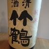 チョコレートと日本酒の食べ合わせについて