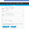 【GoPro hero8】 GoPro 問い合わせサイトにリベンジ。またもや敗走。