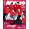Myojo(ミョージョー)増刊 ちっこいMyojo 2021年3月号<表紙:SixTONES>