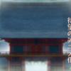 TVアニメ『いなり、こんこん、恋いろは。』PV舞台探訪(聖地巡礼)@伏見稲荷大社