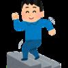 新日本プロレス ライオンズゲート ヤングライオン杯復活か?