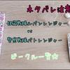 (ネタバレ注意!)怪盗戦隊ルパンレンジャーVS警察戦隊パトレンジャー!ビークル一覧☆(2018.9.2更新)