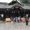 武蔵野國の守り神、大國魂神社で自然のパワーを注入します。