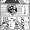 四コマ漫画「おかしな喫茶店」