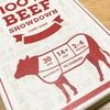 「100% BEEF SHOWDOWN(100%ビーフ ショーダウン)」ファーストレビュー〈ボードゲーム〉:肉・肉・肉。あぁお肉。お肉と書いてシアワセと読む。全てのお肉好きに贈る幸福なショウダウン。