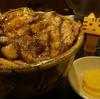 音更町 気軽に食べられる豚丼店「ぶたいち」にて