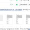 レスポンシブサイトでlazysizesを使い画像遅延読み込みをした時のCore Web Vitals CLS対策