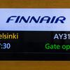 AY3126 LHR→HEL Business  Finnairの真ん中潰しビジネス