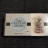 カルディ「スウィーツ&キャンディ チョコレートクリームズ(バニラ)100g」のご紹介!海外のお菓子 ベルギー