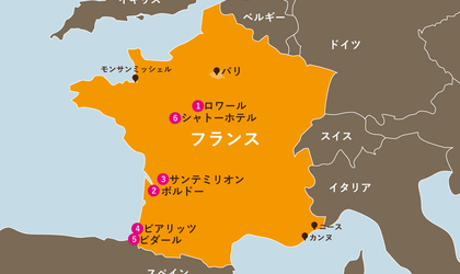 フランスを車で旅行してきました!1日目【シャンボール城】