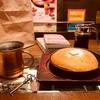 【おひとり様】独りの休日の贅沢〜梟書茶房〜